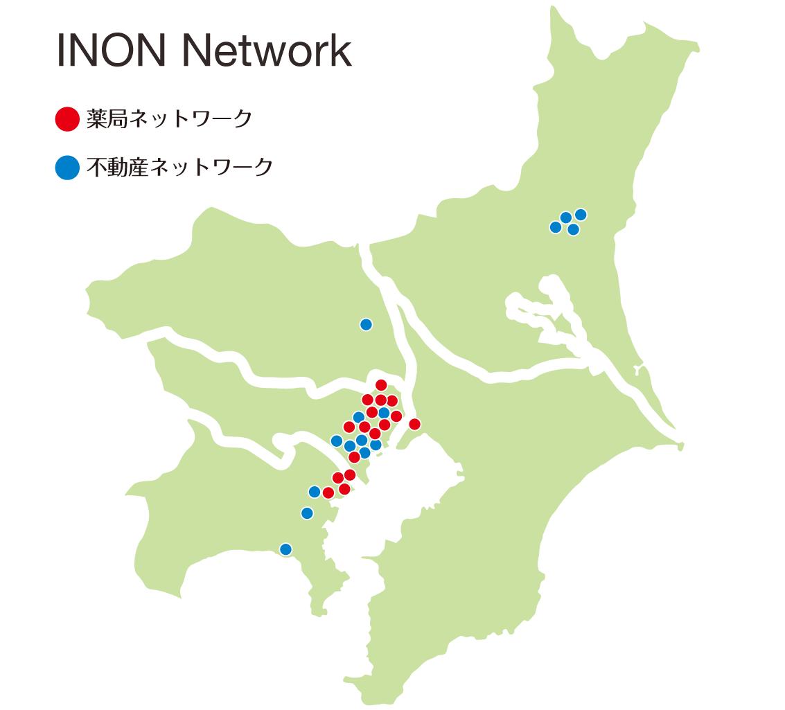 イノングループ関東ネットワーク