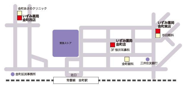 いずみ薬局金町東店ご案内図