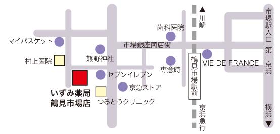 鶴見市場店ご案内図